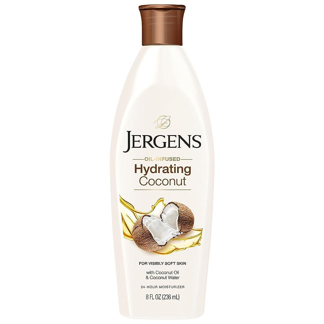 夜明けに受賞排他的Jergens 水和ココナッツドライスキンモイスチャライザー、8オンス(包装変更になる場合があります)