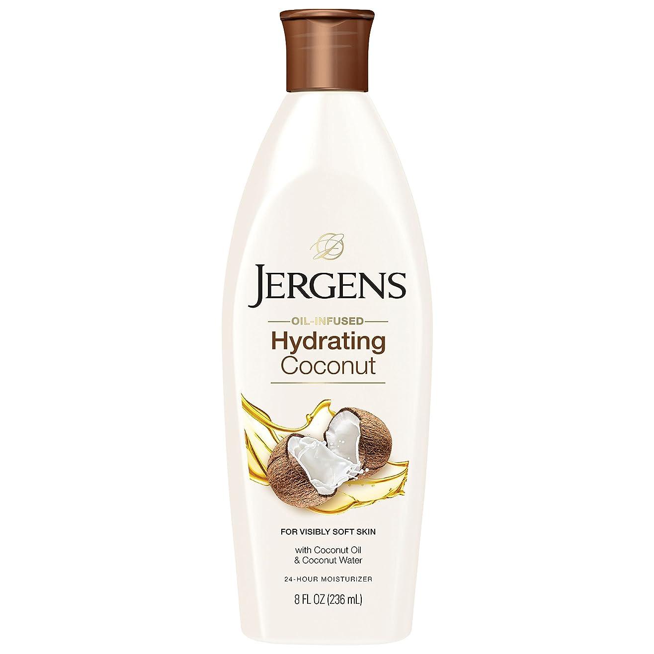 登録ヶ月目郡Jergens 水和ココナッツドライスキンモイスチャライザー、8オンス(包装変更になる場合があります)