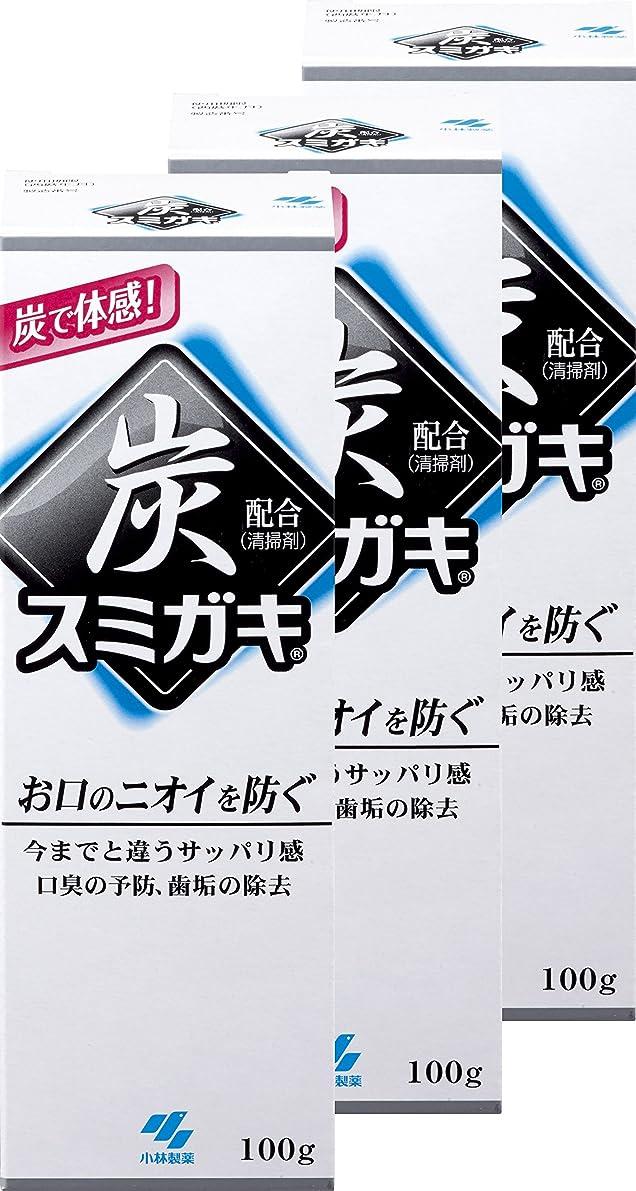 宇宙運ぶ無駄【まとめ買い】スミガキ 炭配合(清掃剤) 口臭予防 歯みがき ハーブミントの香り 100g×3個