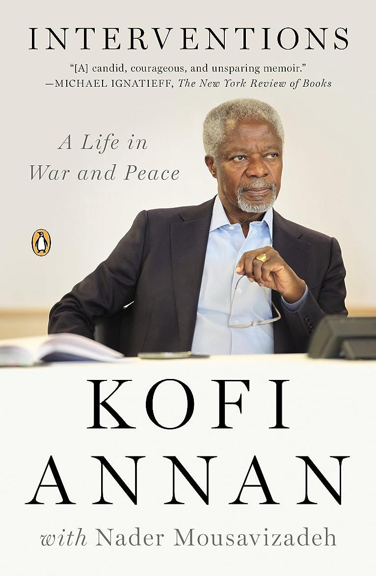 情報熱心ベアリングサークルInterventions: A Life in War and Peace (English Edition)