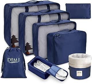 DIMJ トラベルポーチ 8点セット アレンジケース パッキング 旅行用 出張 便利グッズ 衣類収納4個 PC周辺小物用ポーチ1個 靴バッグ1個 洗面用具入れ1個 巾着袋1個