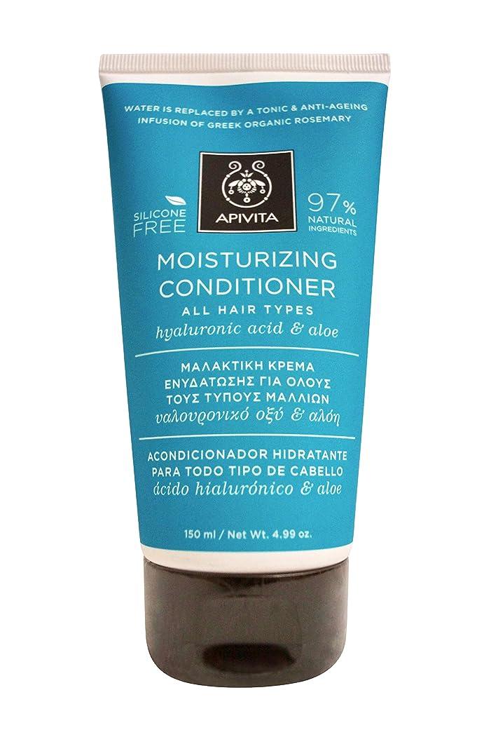 に勝る民兵維持アピヴィータ Moisturizing Conditioner with Hyaluronic Acid & Aloe (For All Hair Types) 150ml [並行輸入品]