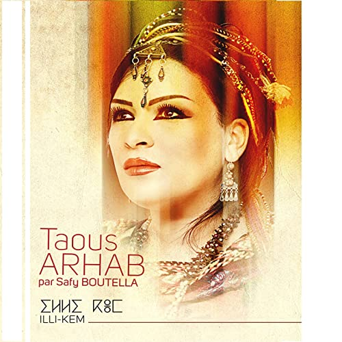 TAOUES ARHAB MUSIC TÉLÉCHARGER