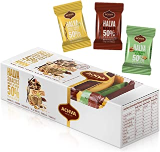 Variety Pack of Halvah Marble, Vanilla, and Walnut Israel Candy Bars– Vegan-Friendly, Certified Kosher Snacks with No Dair...