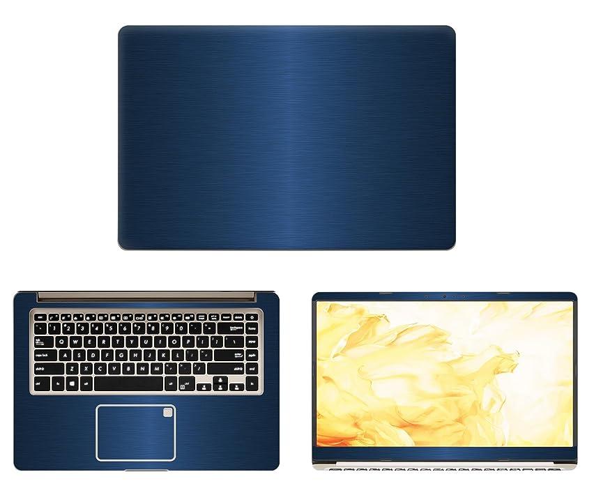 decalrus - Protective Decal for Asus VivoBook S510UA, F510UA, X510UA (15.6