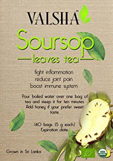 Valsha USDA ORGANIC Fresh SOURSOP (GRAVIOLA) leaves health tea - 40 double chamber tea bags from Sri Lanka