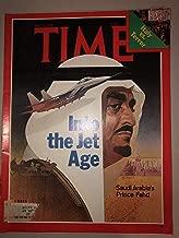 prince fahd of saudi arabia