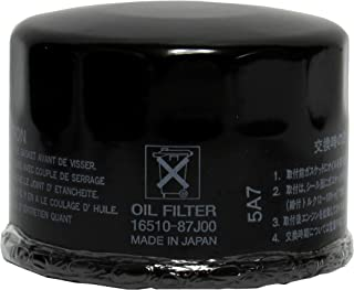 OEM Genuine Suzuki Oil Filter for DF 25, 30, 40, 50, 60, 70 Outboard 16510-87J00
