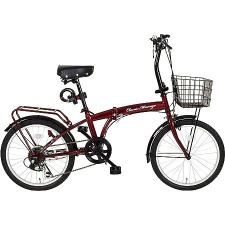 ミムゴ(MIMUGO) 20インチ折畳自転車 FDB20 6段ギア付き  MG-CM206 ワインレッド