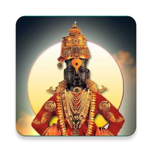 Marathi Kirtan Mp3/Audio