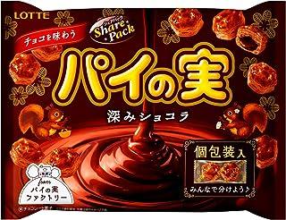 ロッテ チョコを味わうパイの実シェアパック(深みショコラ) 133g ×2個