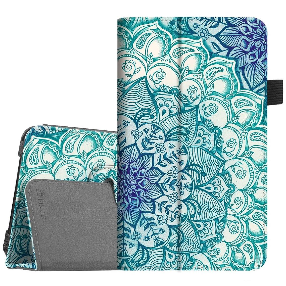 Fintie Folio Case for Samsung Galaxy Tab A 7.0 - Premium Vegan Leather Slim Fit Folio Stand Cover for Samsung Galaxy Tab A 7.0 Tablet 2016 Release (SM-T280/SM-T285), Emerald Illusions