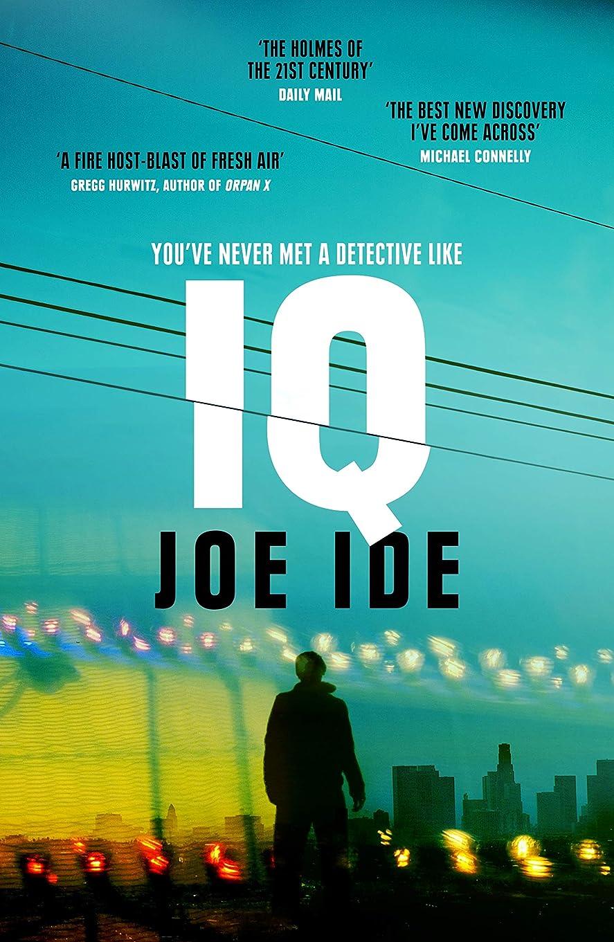 その間ウルル国IQ: 'The Holmes of the 21st century' (Daily Mail) (Iq Book 1) (English Edition)