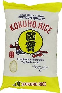 kokuho calrose rice yellow 15 pound