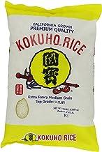 Kokuho Calrose Rice, Nomura Yellow, 15-Pound