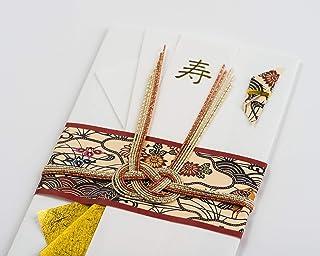 沖縄紅型祝儀袋「結房(ゆいふさ)」紅型横暖色 (赤)