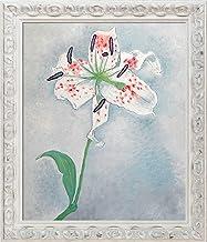 لوحة زيتية مؤطرة La Pastiche Lily ، 29 بوصة × 25 بوصة ، متعددة الألوان