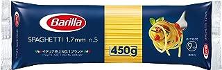 バリラ スパゲッティ No.5 450g [正規輸入品]