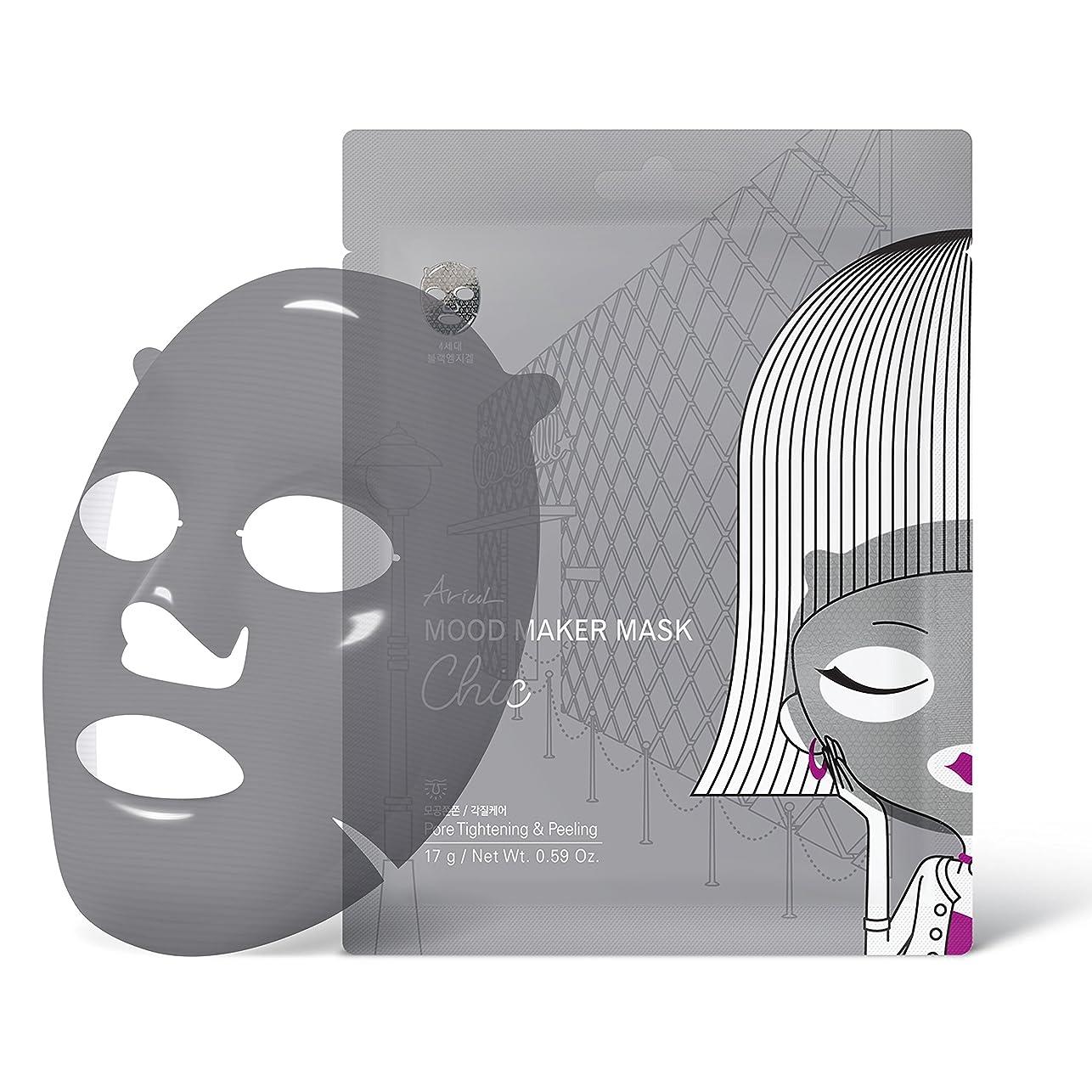 属する野心ボイコットアリウル ムードメーカーマスク シック 1枚入り