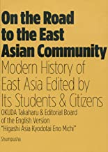 On the Road to the East Asian Community――Modern History of East Asia Edited by Its Students & Citizens