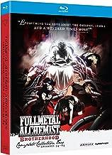 Fullmetal Alchemist: Brotherhood - Complete Collection 2