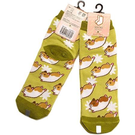 2足セット ハムスター レディース ソックス Hamster Socks ペットとアニマルソックス Pet & Animal Socks SD-2003 ペットラバーズ ハムコ グリーン
