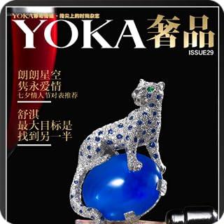 YOKA奢品