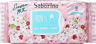 BCL(ビーシーエル)サボリーノ 目ざまシート 桜の香り しっとりタイプ