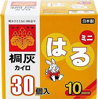 桐灰化学 桐灰はるカイロミニ 衣類に貼るタイプ 10時間持続 30個箱入