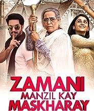 Best pakistani urdu movie Reviews