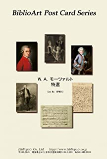 BiblioArt Post Card Series W.Aモーツァルト選集 6枚セット(解説付き)