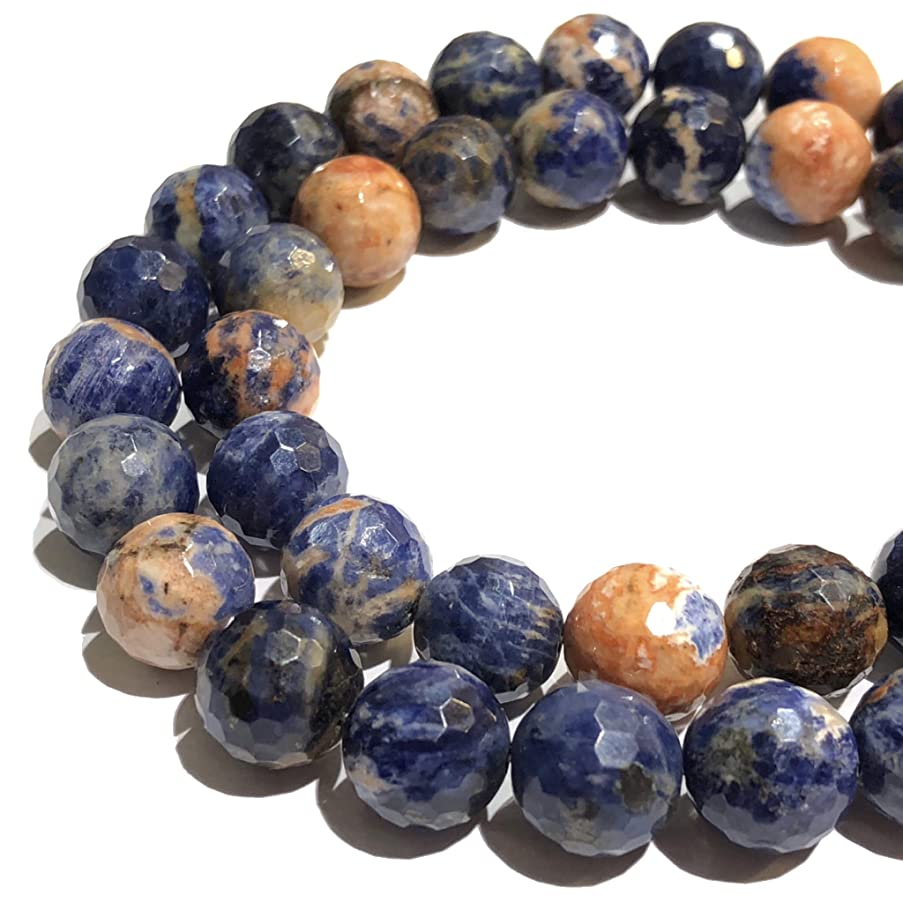 [ABCgems] Rare African Orange Sodalite (Beautiful Honey Calcite Inclusions) 18mm Faceted Round Beads for Beading & Jewelry Making