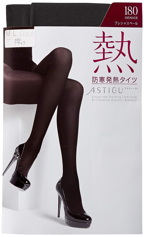[アツギ] タイツ ASTIGU(アスティーグ) 【熱】 防寒発熱タイツ180デニール TL1051