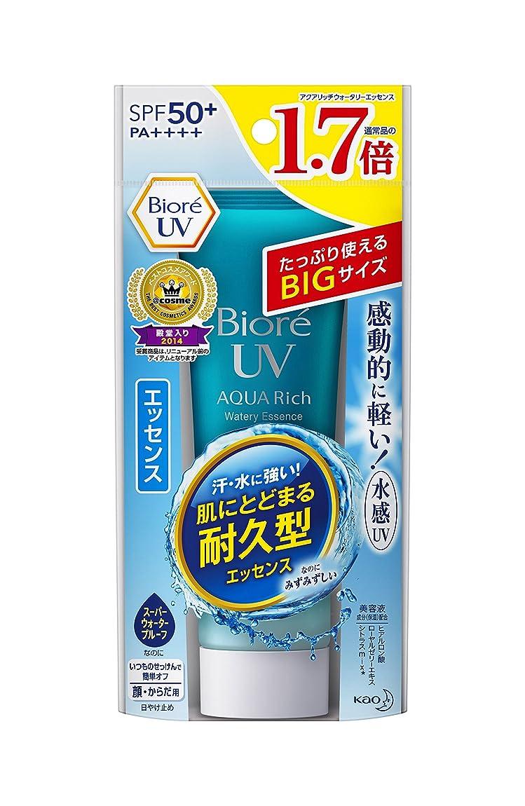 悪のカバー自由【大容量】ビオレUV アクアリッチウォータリエッセンス 85g (通常品の1.7倍) SPF50+/PA++++