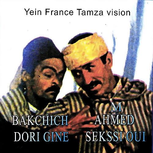 MP3 TÉLÉCHARGER BA9CHICH DORIGINE