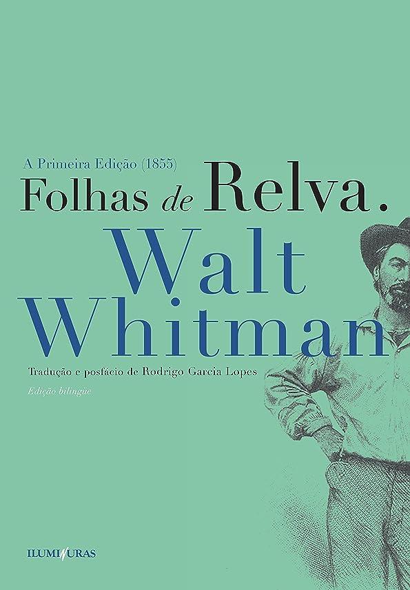 有名三角形こどもの日Folhas de relva (Portuguese Edition)