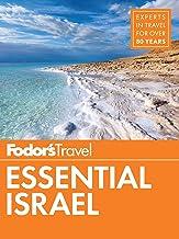 Fodor's Essential Israel (Full-color Travel Guide Book 1)