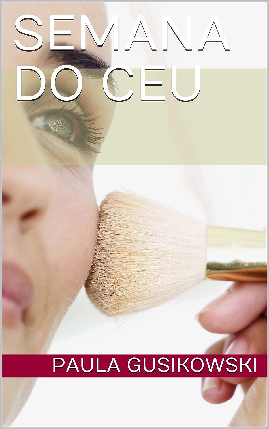 活性化裸サイズSemana do Ceu (Portuguese Edition)