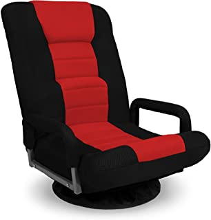 Best Choice Products Multipurpose 360-Degree Swivel Gaming Floor Chair for TV, Reading, Playing w/Lumbar Support, Armrest ...
