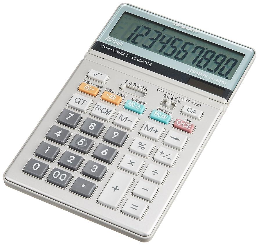 小川勇気のある大破シャープ デザイン電卓 グラストップ調 EL-N731-X ナイスサイズ