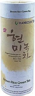 Hankook Tea Brown Rice Green Tea, 1.41 Ounce
