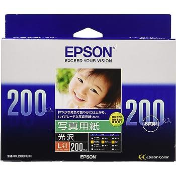 EPSON 写真用紙[光沢] L判 200枚 KL200PSKR
