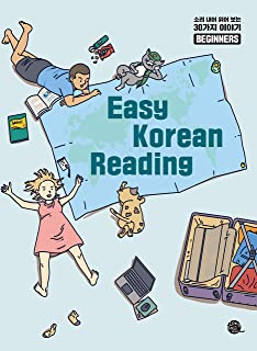 Easy Korean Reading for Beginners (English and Korean Edition)