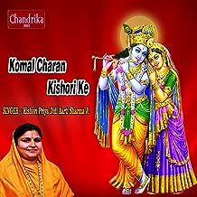 Komal Charan Kishori Ke