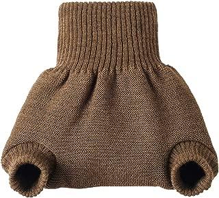 Disana Organic Merino Wool Cover (62/68 (3-6 Mo), Hazelnut)