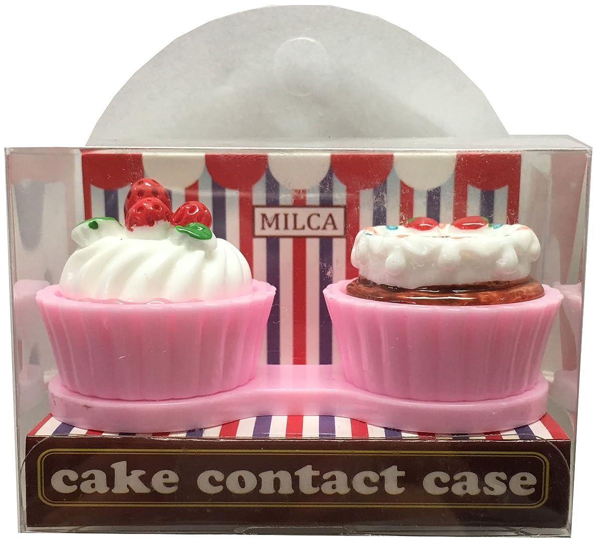 限り気楽な心理学MILCA ミルカ ケーキコンタクトケース ピンク