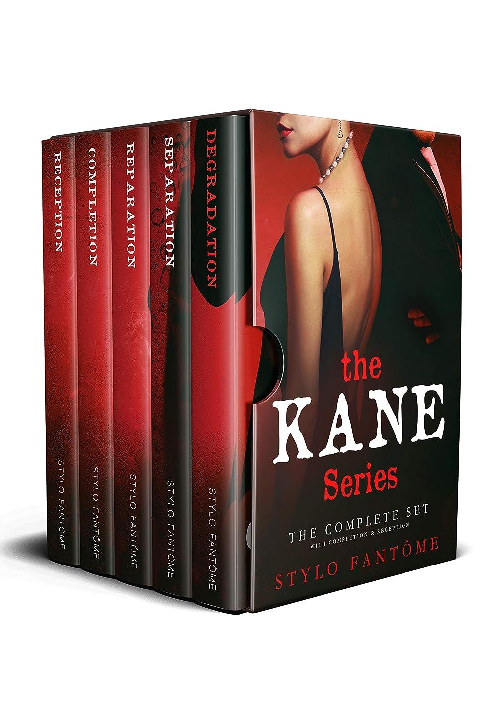 厚くする毛皮落ち着いたThe Kane Series Boxset (English Edition)