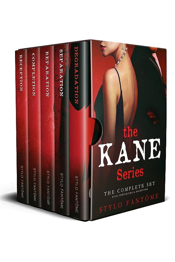 南アメリカ詩人徐々にThe Kane Series Boxset (English Edition)