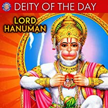 lord hanuman chalisa mp3