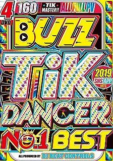 洋楽DVD Tik Tok』人気曲の完全マスターベスト集2019 Buzz Tik Dancer No.1 Best - DJ Beat Controls 4DVD アゲアゲ過ぎて踊れちゃう Tik Tok ベスト